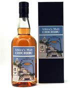 Chichibu Paris Edition 2019 Japanese Single Malt Whisky 50,5%