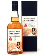 Chichibu The Peated 2018 Whisky 10th Anniversary 2018 Japanese Single Malt 55,5%