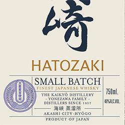Hatozaki The Kaikyo Distillery