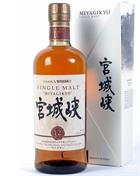 Nikka Miyagikyo 12 år (Sendai) Single Malt Whisky Japan