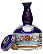 Pusser's British Navy Rum Yachting Ship´s Decanter